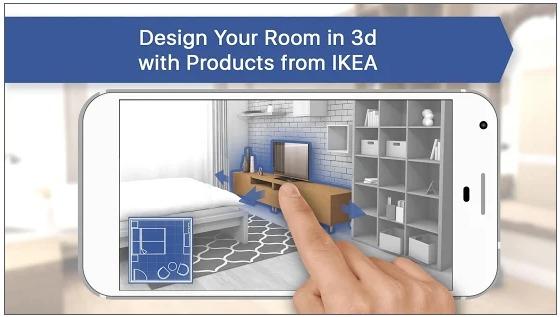 Room Planner App